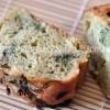 Cake-brocoli-pesto-01-logo