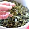 Chips chou kale frise vert